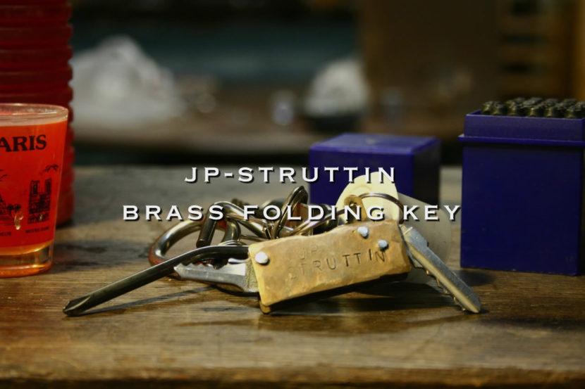真鍮折りたたみ鍵