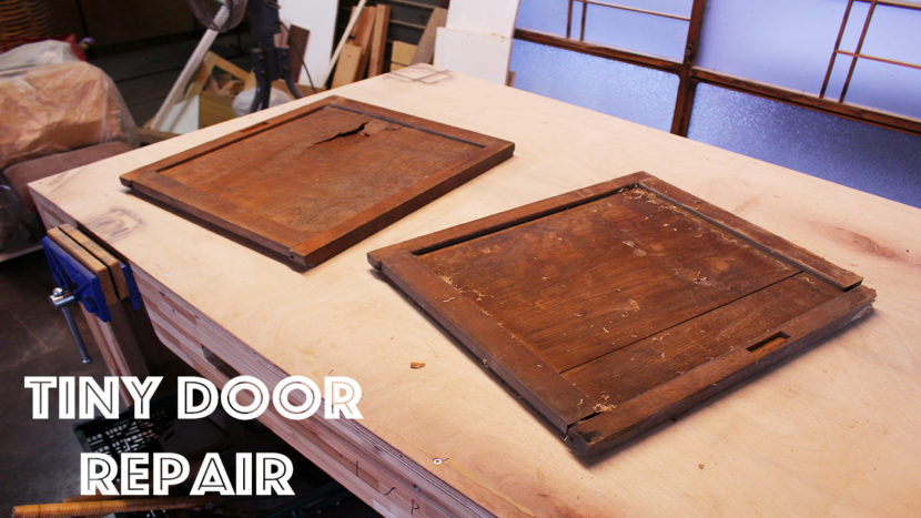 repair door