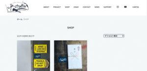 webshopimage